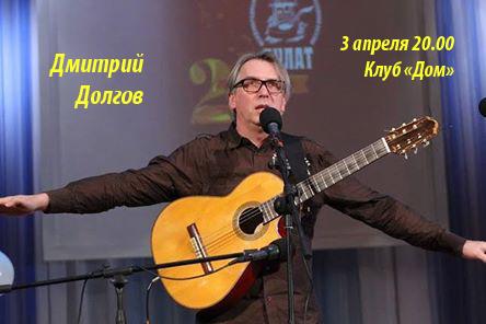 dim_dolgov
