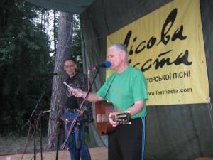 Юрій Чайка, Тимур Бобровський ведуть концерт