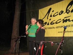 Олена Загреба та Юрій Чайка